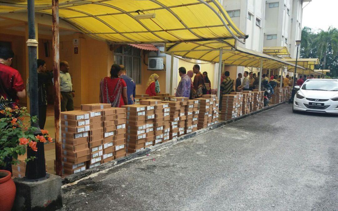 Borang Agihan Pinjaman Netbook 1Malaysia
