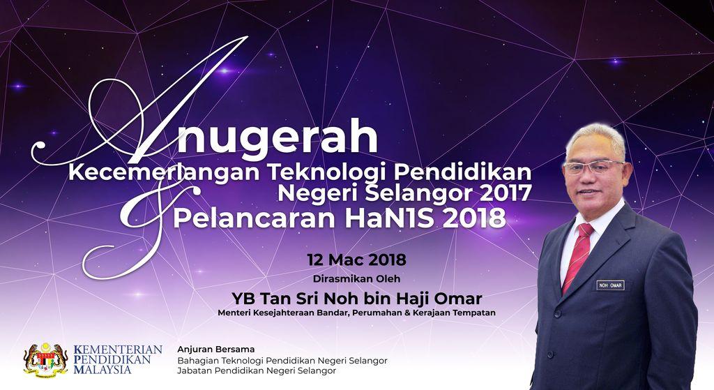 Livestream Anugerah Teknologi Pendidikan