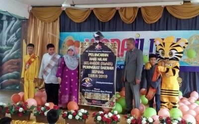 Pelancaran Hari NILAM Selangor (HaNIS)