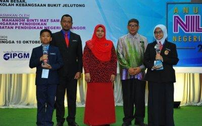 Kem Nilam Negeri Selangor 2019