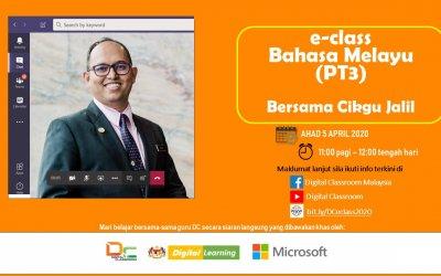 Jadual e-Class Digital Classroom 5-6hb April 2020
