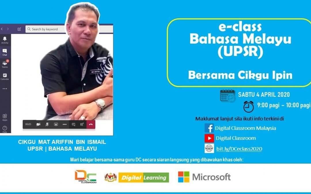 e-Calss UPSR BM1 bersama-sama Cikgu Ipin